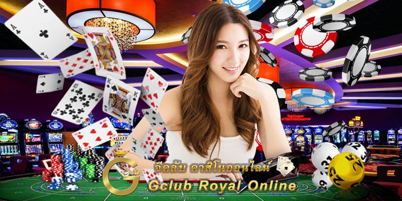 gclub online